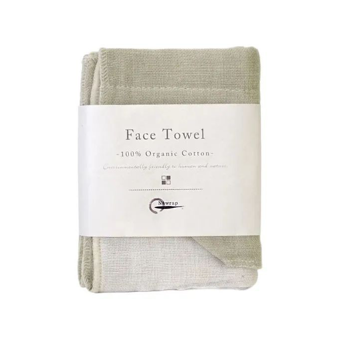 Face Towel, 100% Organic Cotton