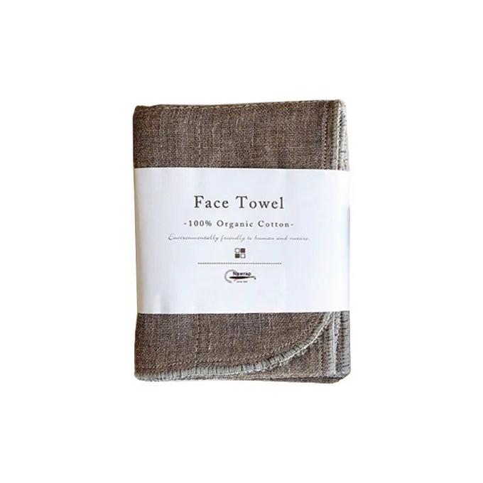Face Towel, 100% Organic Cotton